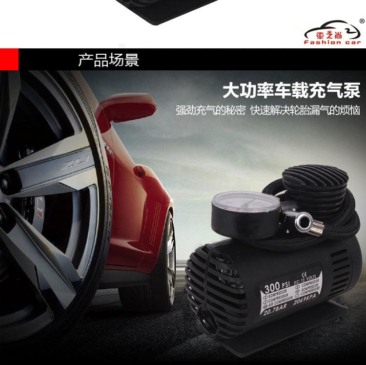 Factory direct electric air pump car air pump car air pump mini air pump