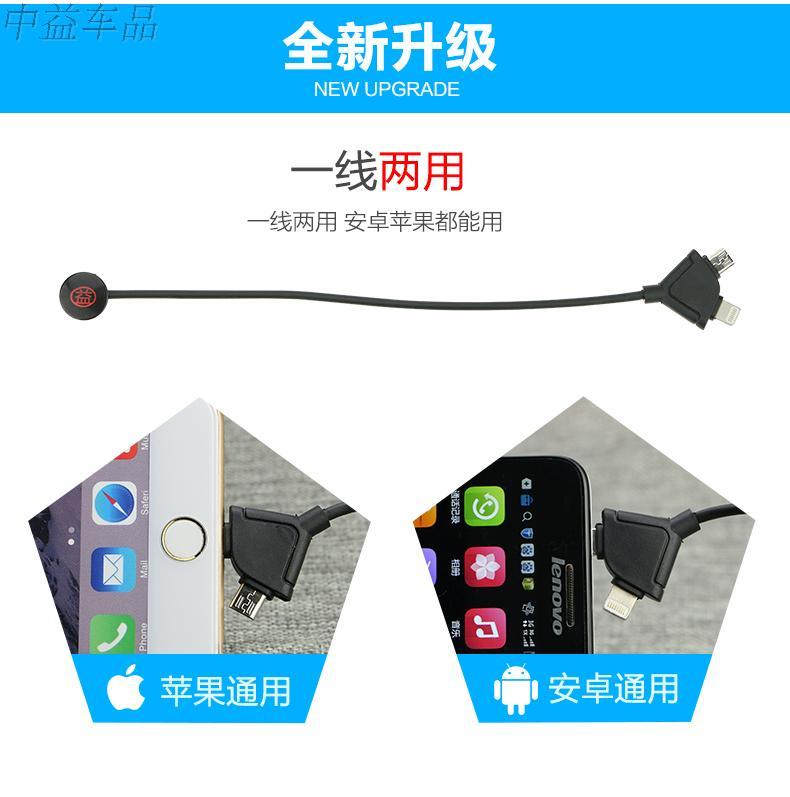 Car phone holder car navigation charger holder creative versatile instrument console sucker