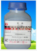 Bột k ẽm  Chemical reagents of analytical grade zinc powder