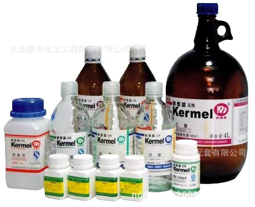 Bột k ẽm  99% of manufacturers distributor Tianjin Kermel laboratory supplies high-quality zinc dus