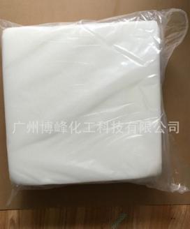 Thị trường nguyên liệu hoá chất  Pure natural plant oil control mild cream soap | Soap Soap DIY opa