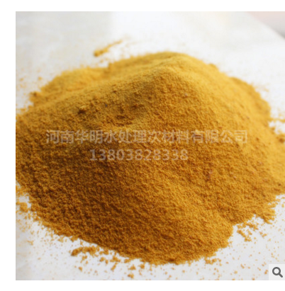Thị trường nguyên liệu hoá chất  Factory direct PAC flocculants and other chemicals for water treat