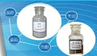 Dedicated supply electrolytic zinc zinc