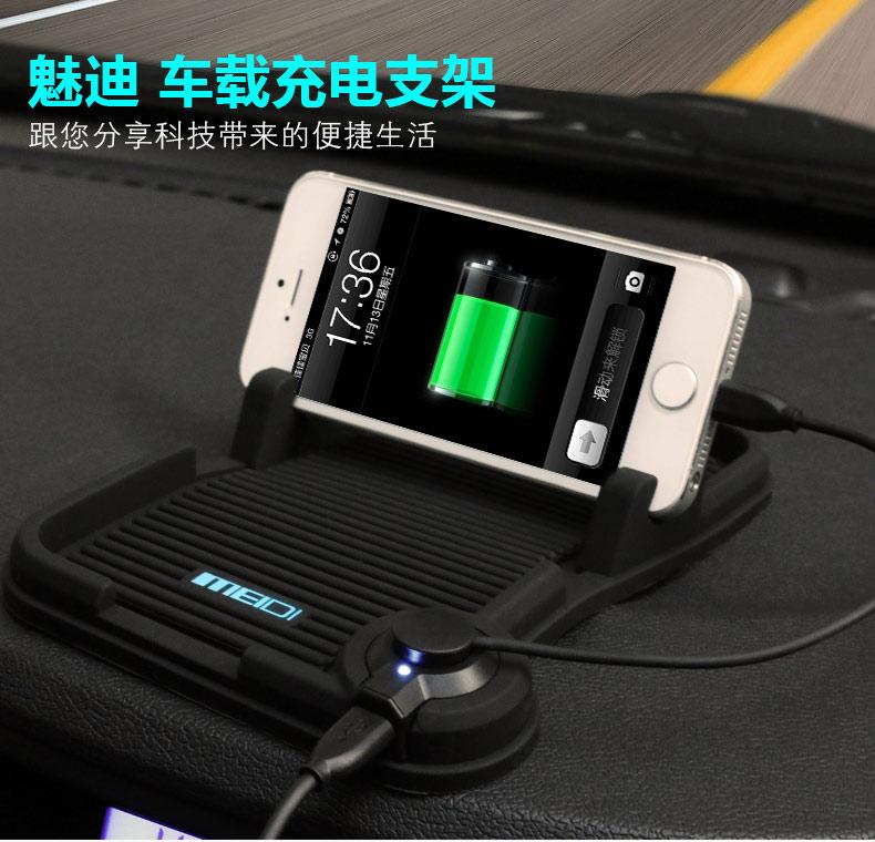 Di charm car charger car phone holder mobile phone holder magnetic disc dashboard anti-slip mat navi