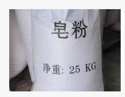 Thị trường nguyên liệu hoá chất  Supply; lightweight sodium silicate, (mother powder) detergent raw