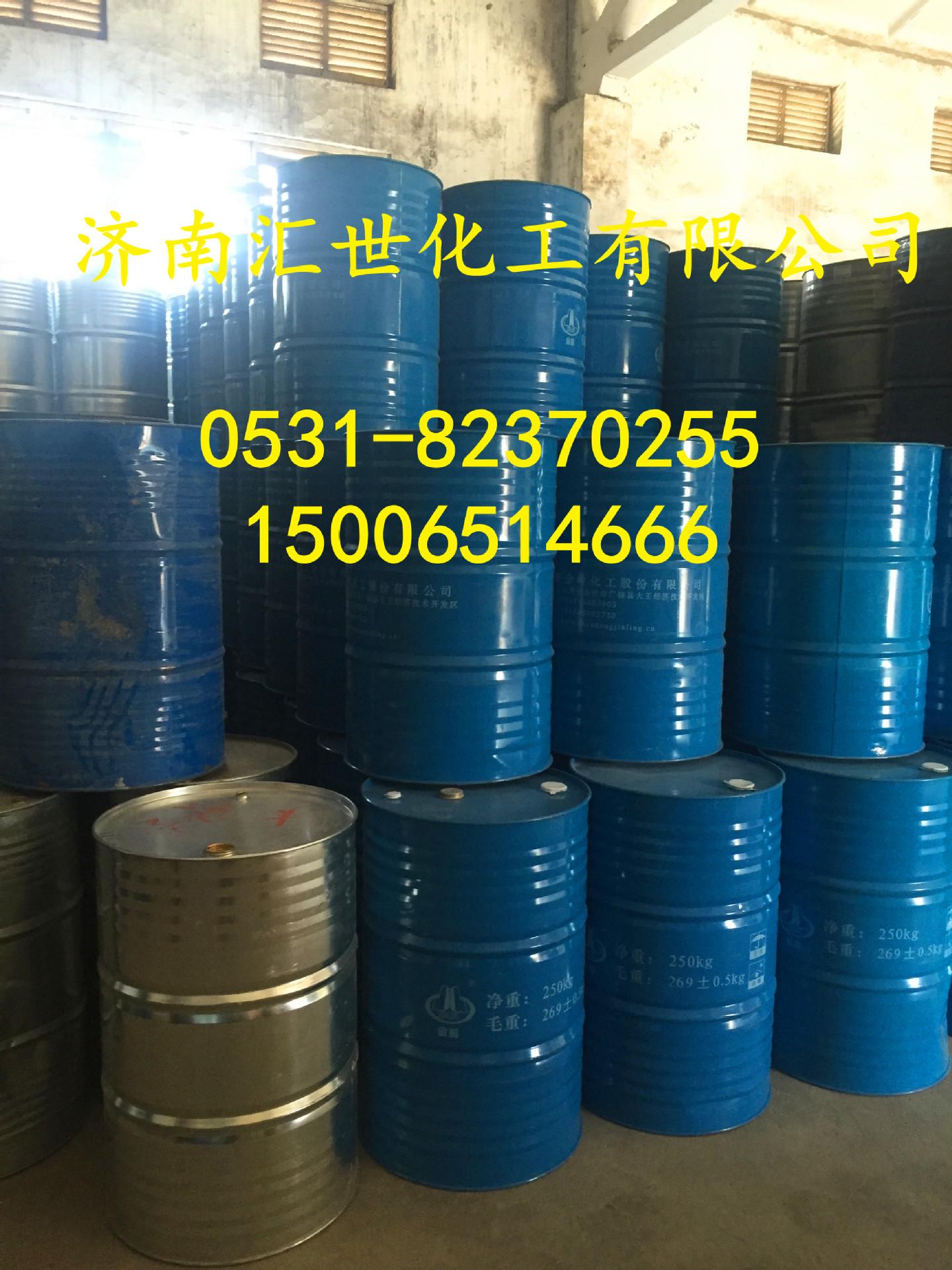 Nhóm hữu cơ (Hydrôcacbon)  The supply of high-quality manufacturers selling quality GB dichlorometha