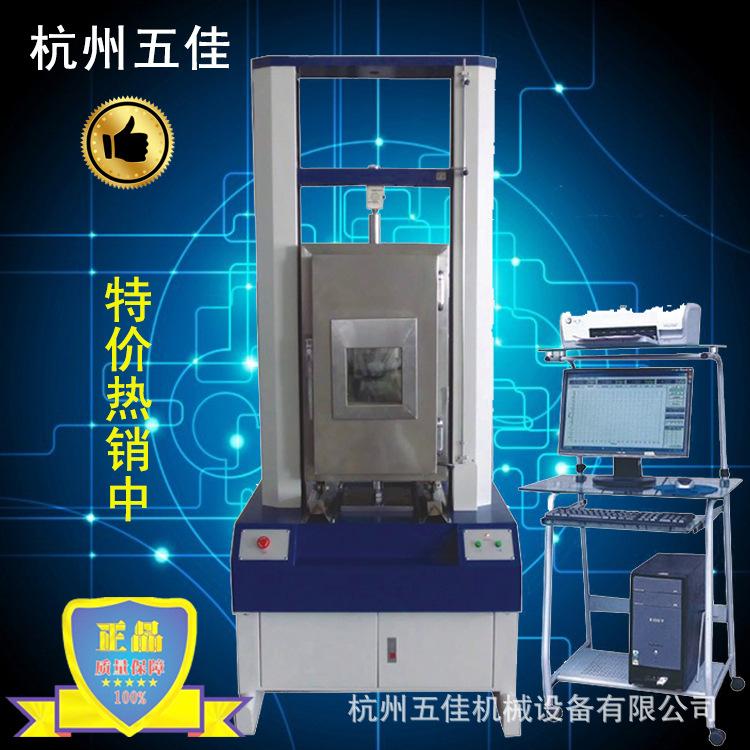 Nguyên liệu sản xuất điện tử Máy kiểm tra độ bền kéo Hàng Châu