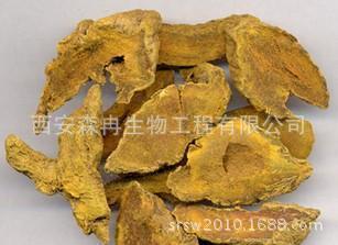 Nguyên liệu sản xuất mỹ phẩm Các nhà sản xuất chuyên sản xuất chiết xuất từ củ nghệ giá rẻ Sen Ran B