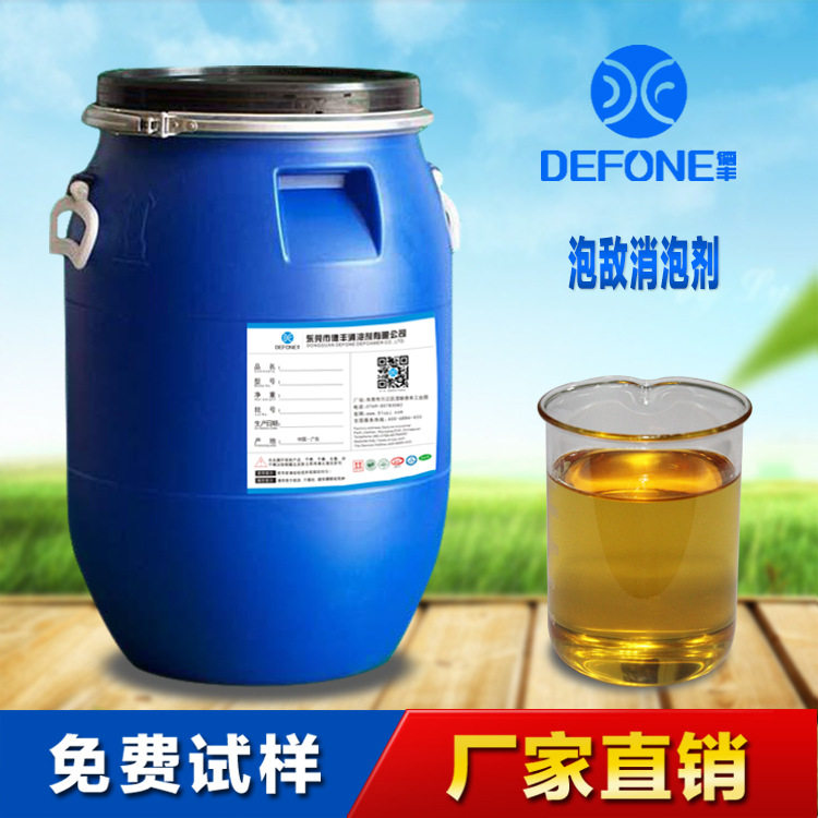 Nhóm hữu cơ (Hydrôcacbon)   Supply foam enemy agent to bubble agent free of charge to take samples f