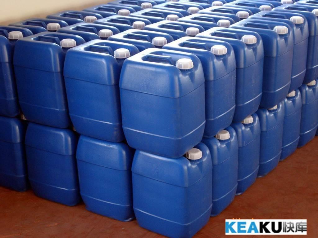 Nguyên liệu sản xuất mỹ phẩm  Chuyên sản xuất hương tự nhiên tinh dầu hương liệu dầu tuyết tùng
