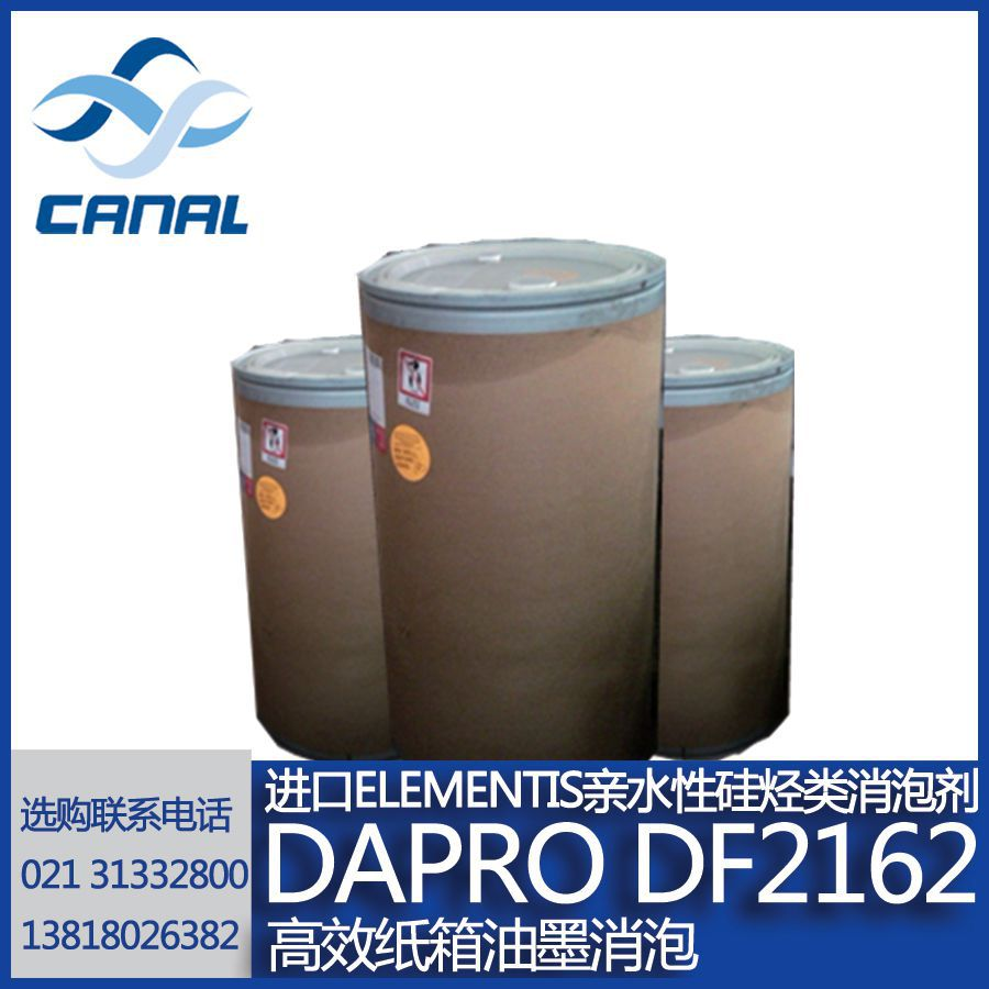 Nhóm hữu cơ (Hydrôcacbon) DAPRO ELEMENTIS DF2162 for the import of hydrophilic silicone hydrocarbon