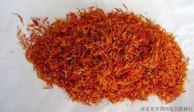 Nguyên liệu sản xuất mỹ phẩm Chuyên sản xuất  chiết xuất cây cỏ