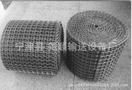 NLSX inox   Yao Shun quality raw materials with stainless steel mesh metal mesh belt chain belt Hor