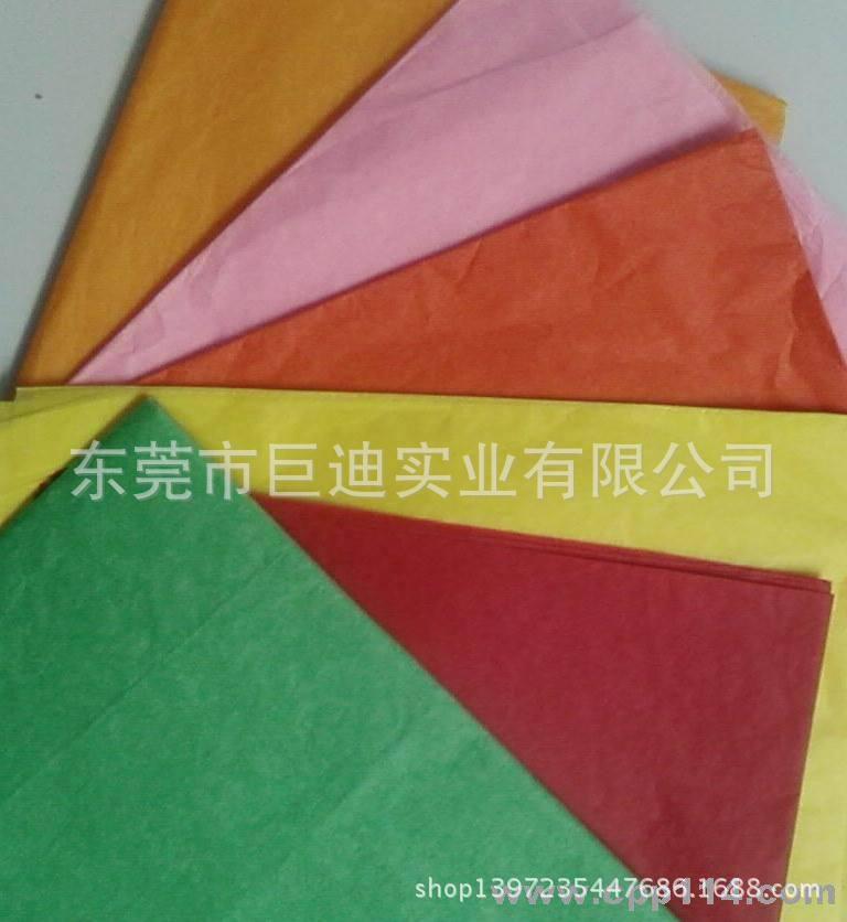 Nguyên liệu sả xuất giấy 17 grams copy paper copy paper printing professional color printing process