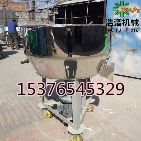 NLSX inox Aquaculture feed mixer stainless steel Dongying chemical raw materials mixer mixer sales