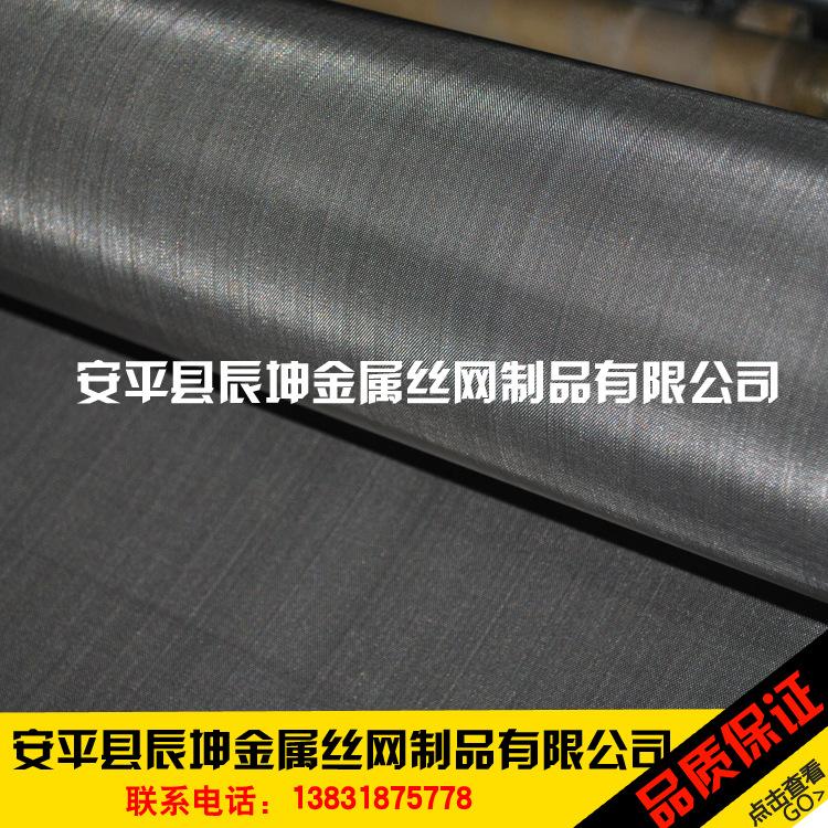 NLSX inox Custom processing stainless steel filter stainless steel filter Spot