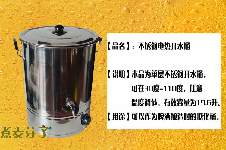 NLSX inox   Brewed beer raw materials stainless steel open bucket cooler of single-brewed mash tun