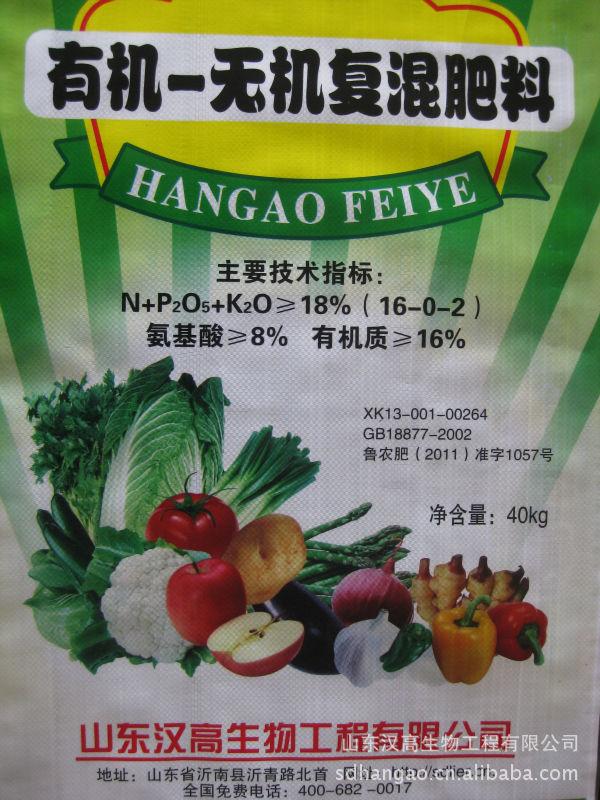 Nguyên liệu sản xuất phân bón Organic - inorganic compound