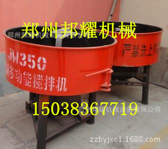 Nguyên liệu sản xuất phân bón Supply of 1-20 tons of compound fertilizer production line with an ann