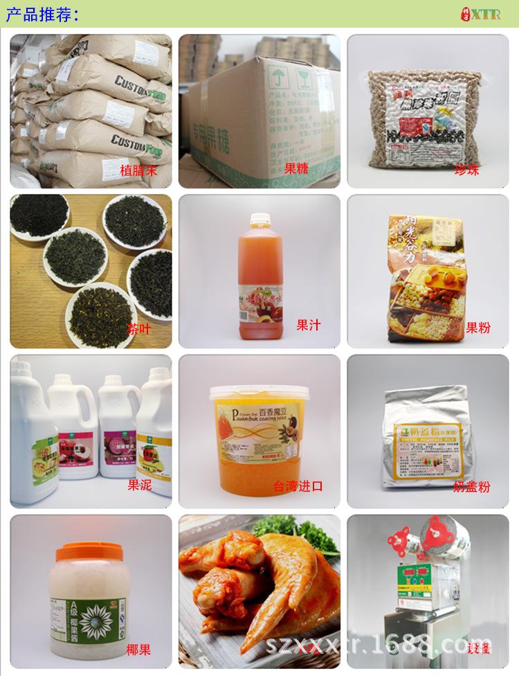 60CC tea shop oz spoon sauce spoon kitchen utensils hook 50cc 36cc tribute tea raw tea calories Divi