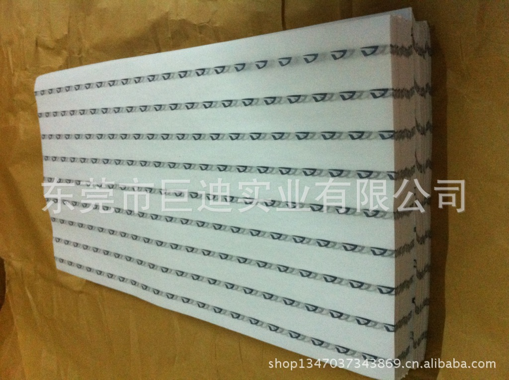 Nguyên liệu sả xuất giấy Factory-made barcode label paper sticker printing paper coated blank 35 * 2