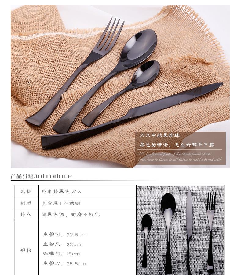 NLSX inox   kaya black gold knife and fork spoon tableware upscale hotel environmentally Titanium f
