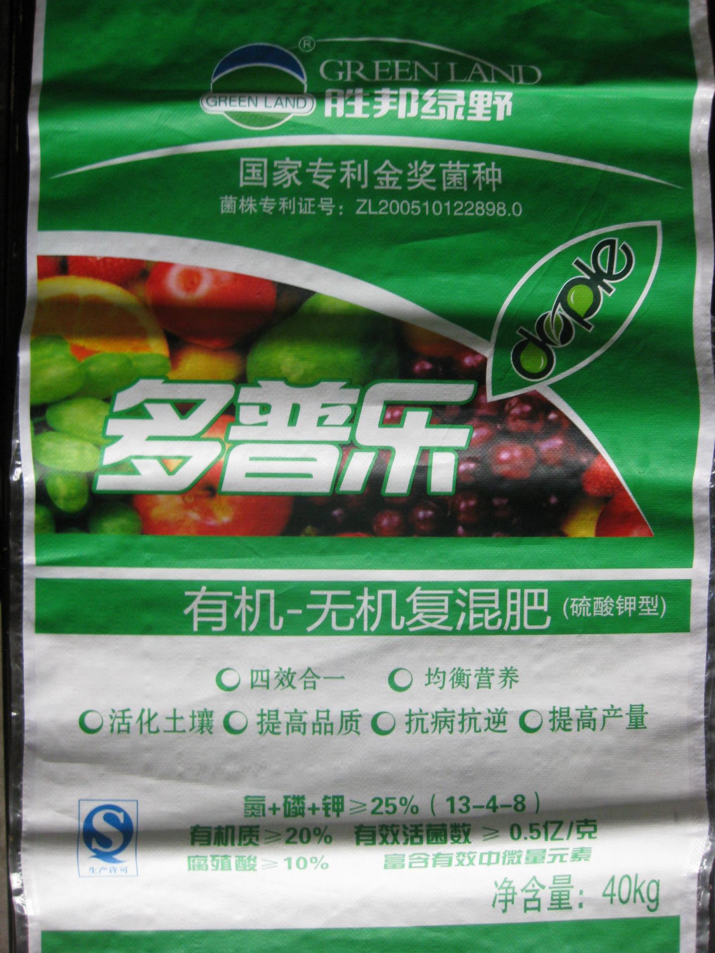 Nguyên liệu sản xuất phân bón Bullock phân bón hữu cơ và vô cơ