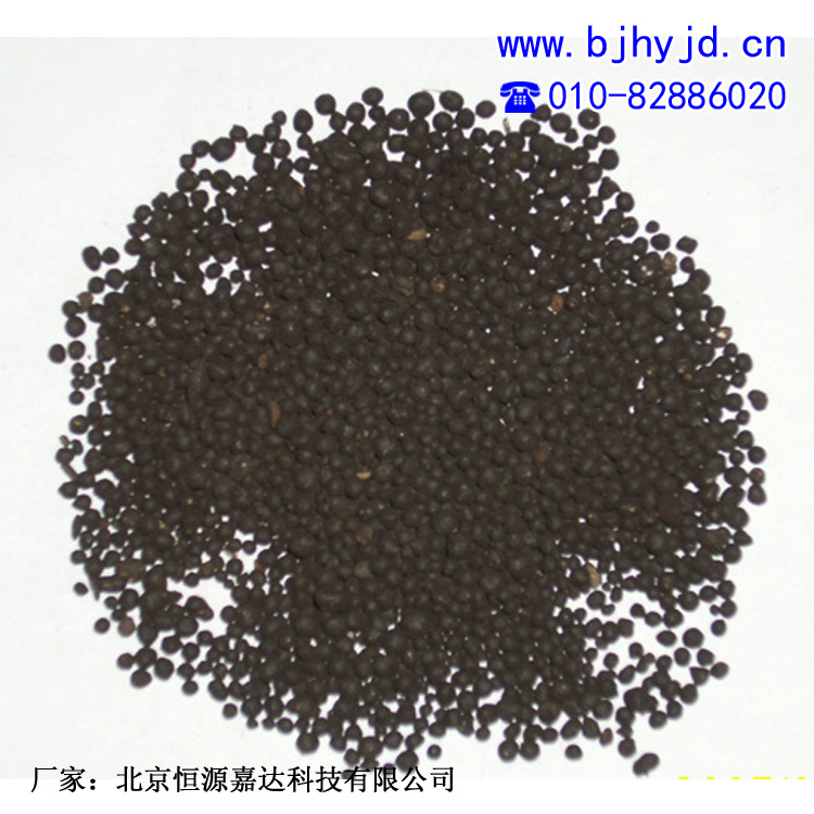 Nguyên liệu sản xuất phân bón Garlic organic and inorganic fertilizer top dressing of available long