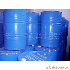 Nguyên liệu sả xuất giấy White latex professional production of high strength, high viscosity adhesi