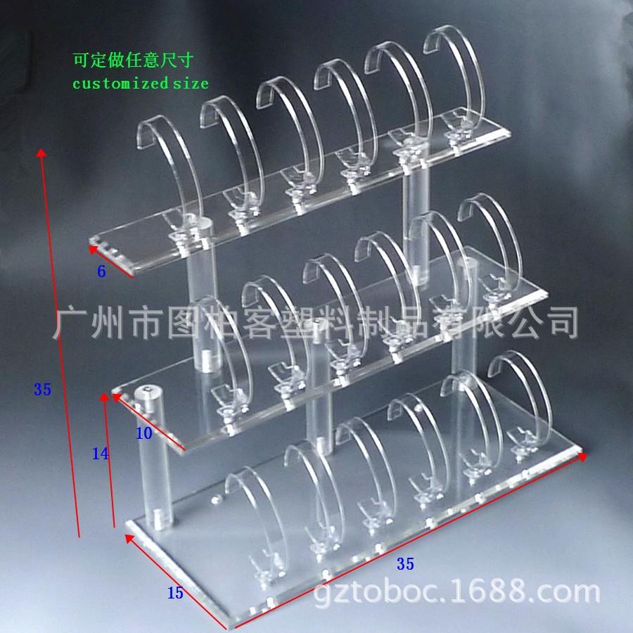 Nguyên liệu sản xuất khác Vật liệu acrylic hiển thị đồng hồ