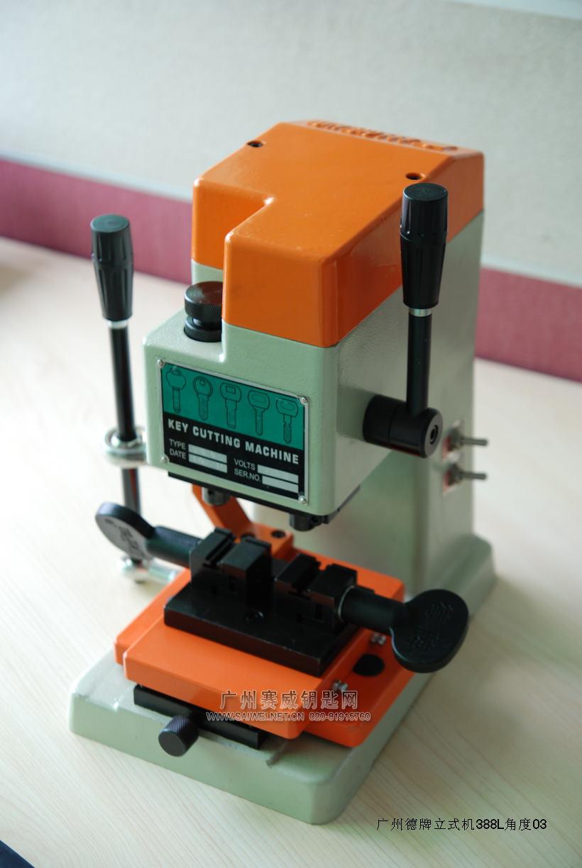 Guangzhou Tak brand vertical machine with key 388L / with key machine / Vertical Key / Key card mach