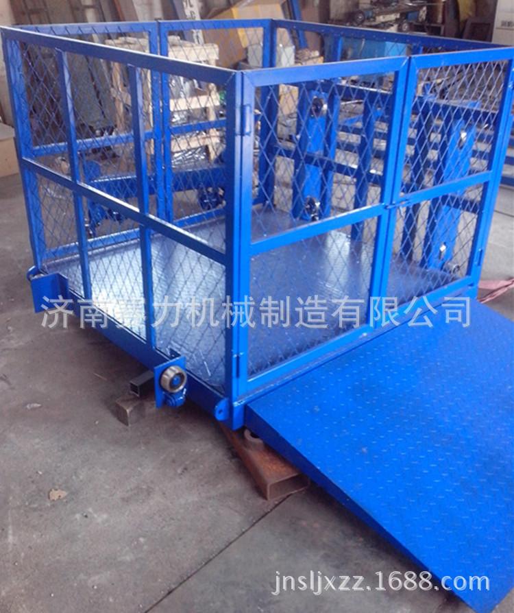 Nguyên liệu sản xuất khác Thiết bị nâng bằng sắt
