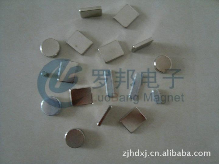Nguyên liệu sản xuất khác Cung cấp vật liệu nam châm vĩnh cửu