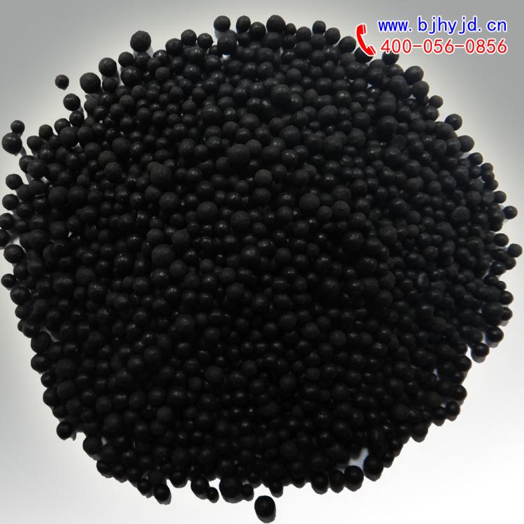 Nguyên liệu sản xuất phân bón Cucumber supply special compound fertilizer