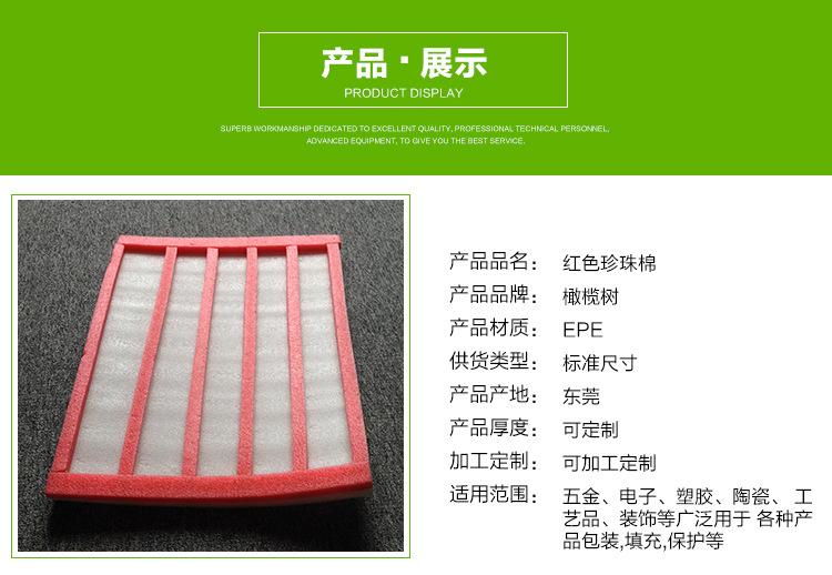 Sản xuất bao bì đóng gói màu đỏ EPE