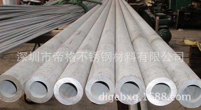 NLSX inox   Nippon Steel raw materials
