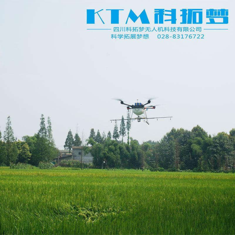 Máy bay phun thuốc trừ sâu điều khiển từ xa máy bay không người lái phun thuốc trừ sâu bảo vệ thực v
