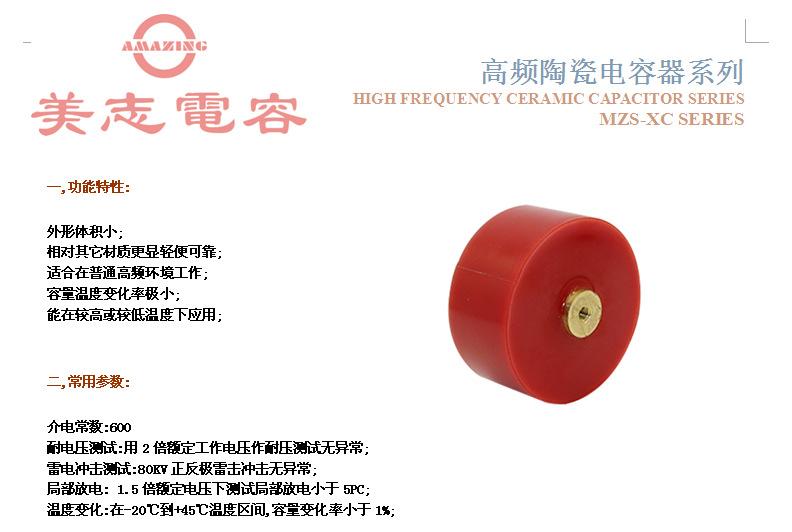 Nguyên liệu sản xuất điện tử Tụ gốm tần số cao 222K 50KV