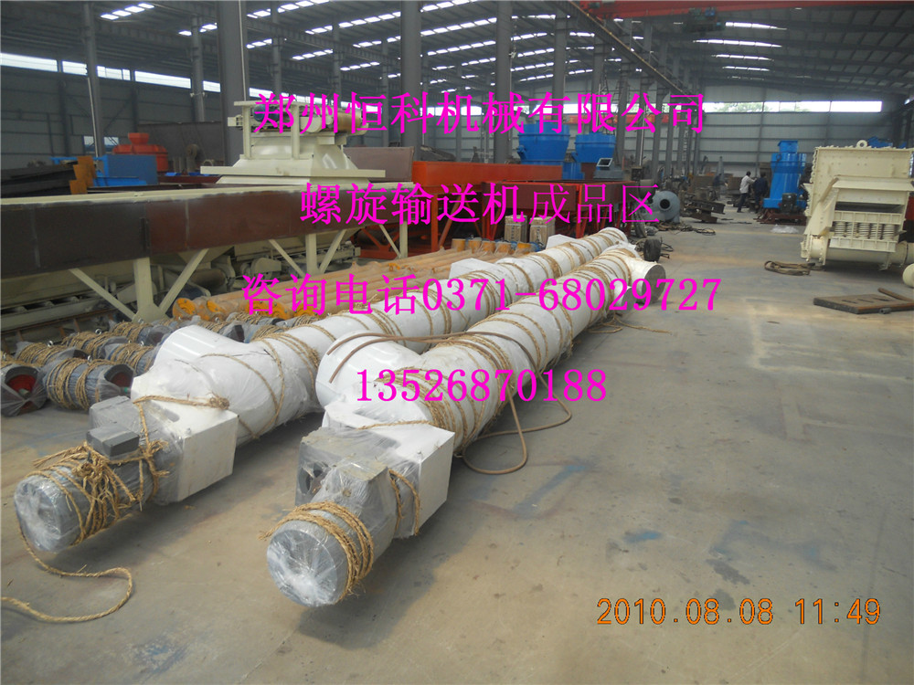Corrosion-resistant chemical equipment screw conveyor material handling conveyors [273] stainless st