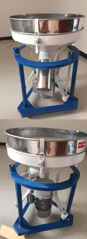 Máy đồ họa 3D và dựng phim Vibration screening machine electric sifter large food sieve shaker powde