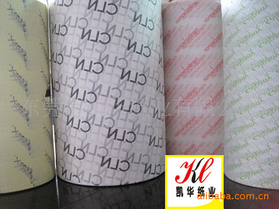 Nguyên liệu sả xuất giấy Wholesale 300g A5 50-sided coated paper Zhang 8-inch double-sided high-glos