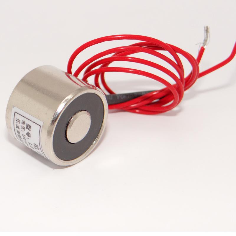 Nguyên liệu sản xuất điện tử sản xuất điện từ nam châm điện hút mạnh mẽ  LSP20 / 15DC12V24V
