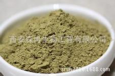 Nguyên liệu sản xuất mỹ phẩm Các nhà sản xuất chuyên sản xuất chiết xuất giá rẻ