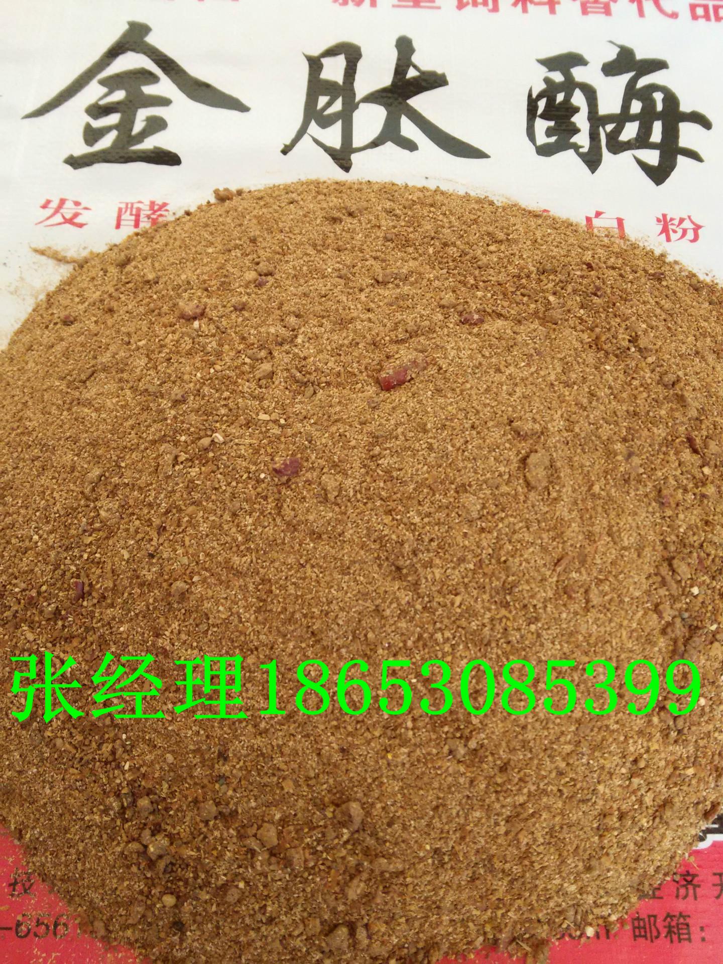 Nguyên liệu sản xuất thức ăn chăn nuôi Protein powder livestock and chickens, ducks and feed ingredi