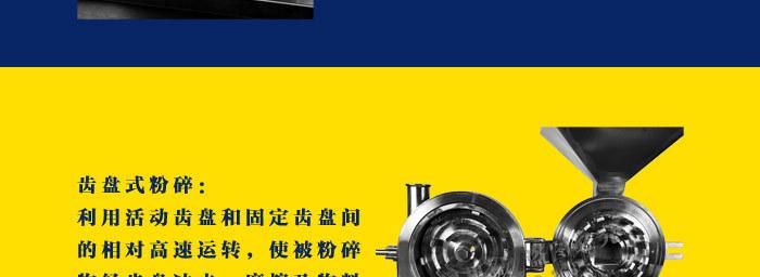 NLSX inox   Cocoa powder grinder dedicated coffee, chocolate powder materials play equipment -304 s
