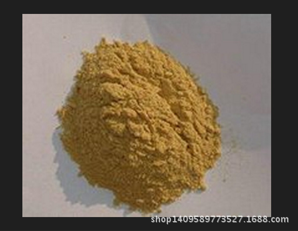 Nguyên liệu sản xuất thức ăn chăn nuôi The mass production of fishmeal for animal consumption sales