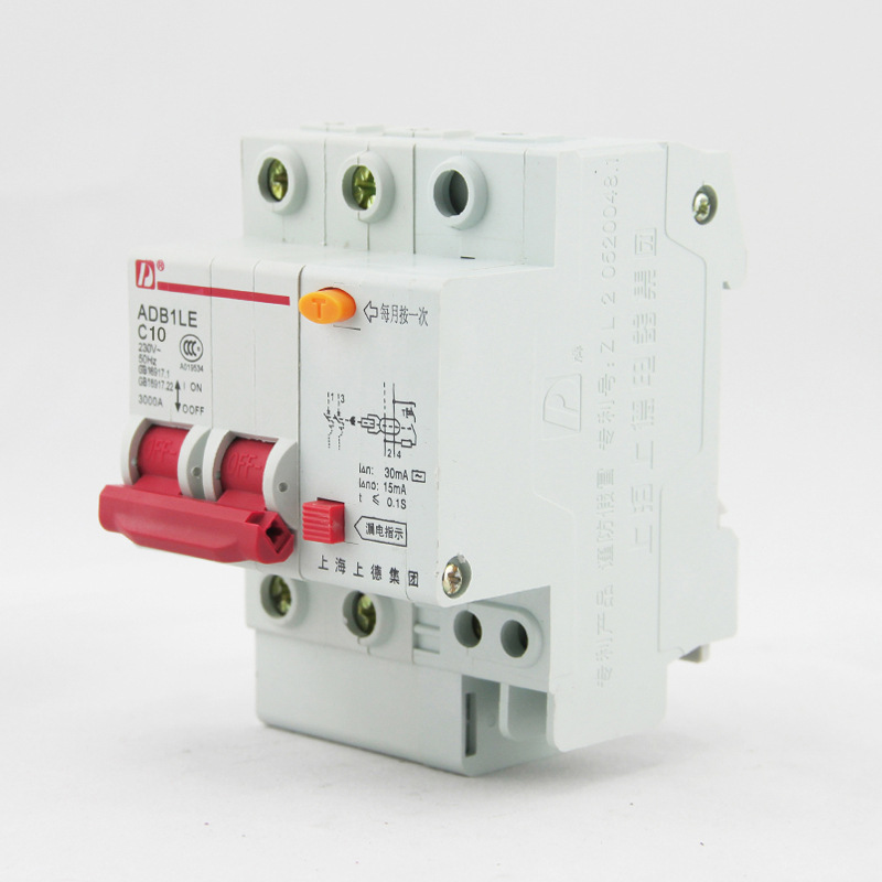 Des dz47le air switch leakage protection 63A household leakage circuit breaker small circuit breaker