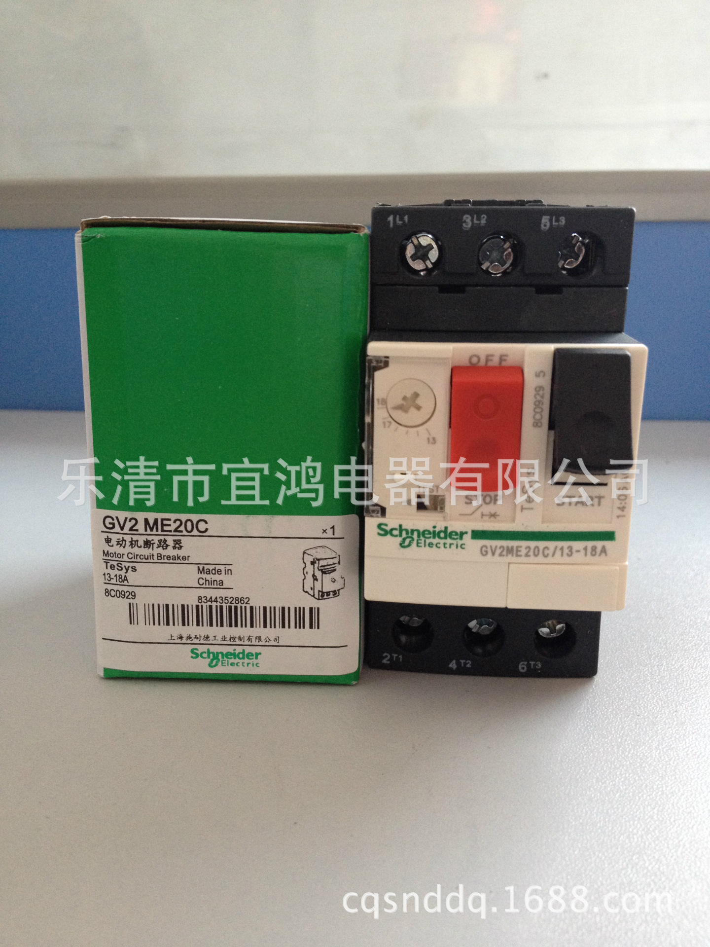 [Special] limit GV2 series motor protection circuit breaker Schneider GV2-ME20C / 13-18A