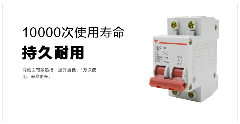 Direct bull miniature circuit breakers DZ47-63 2P63A household air switch low-voltage overload prote