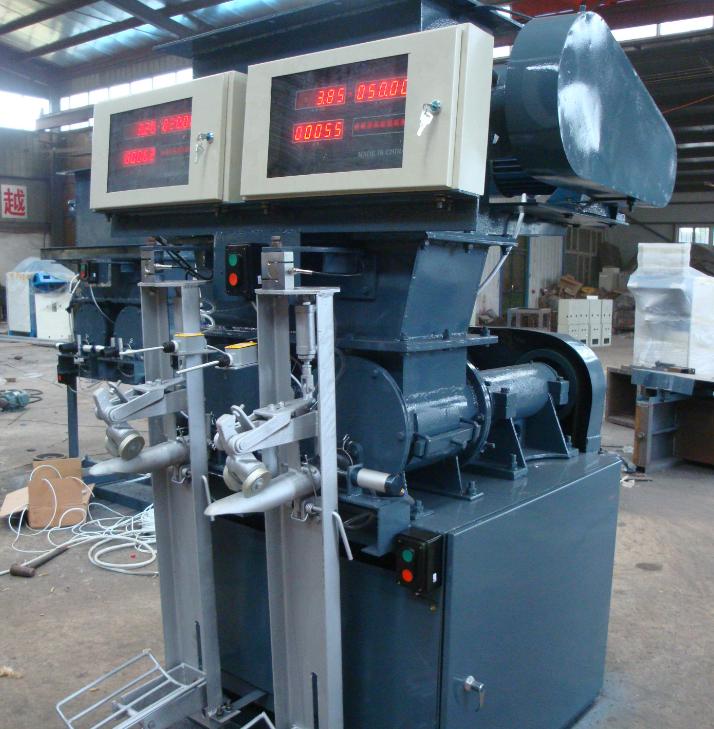 Máy đồ họa 3D và dựng phim  Sources of origin putty powder packaging machine dry mortar equipment L